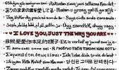 Saint-Valentin, disons «Je t'aime» dans autant de langues que nous savons comment