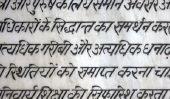 Apprendre les caractères indiennes - si bien réussi au début