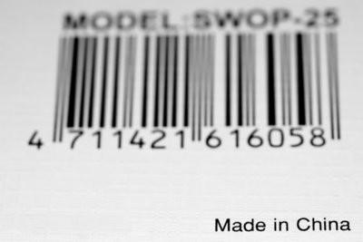 les codes à barres des produits pour les entreprises