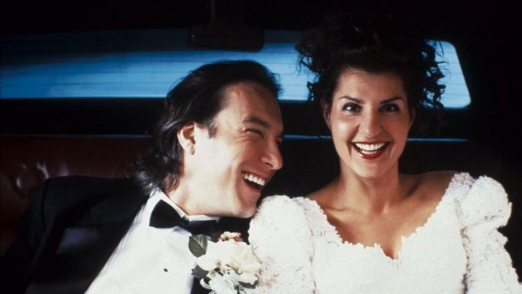 «My Big Fat Greek Wedding 2 'qui se passe!  Maintenant, nous allons obtenir ces autres séquelles rom-com allant, s'il vous plaît.