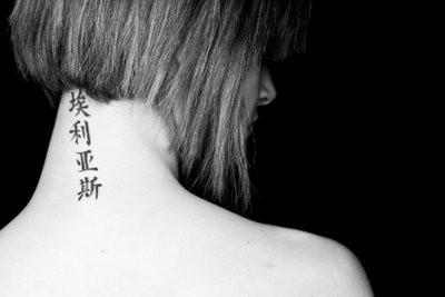 Neck Tattoo - que vous devriez être au courant