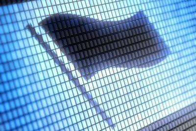 Comment les images pixelisées?  - Faire à droite