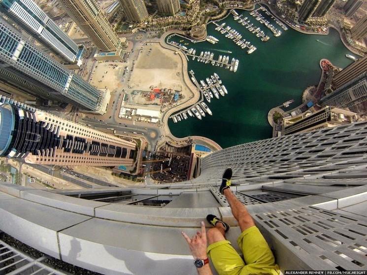 Vertigo induisant Selfies par photographe russe