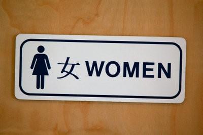 Toilette-signes - des idées amusantes pour votre loo