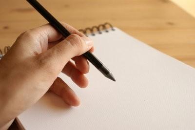 Ecrire dans l'écriture de miroir pour apprendre - si ça va marcher