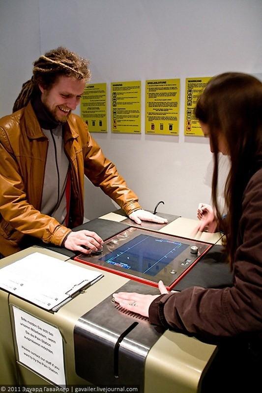 La plus grande vidéo de World Museum Jeu à Berlin