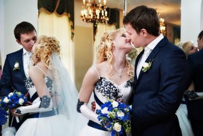 Commandez bans au bureau d'enregistrement - il devrait être considéré comme les jeunes mariés