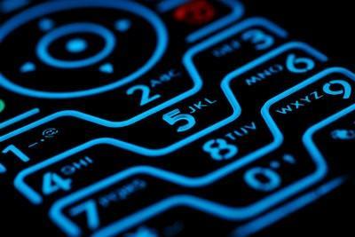 Envoyer un SMS sans nombre - comment cela fonctionne: