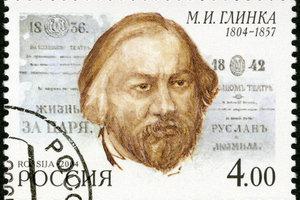 The Mighty Handful - 5 compositeurs russes en mode portrait