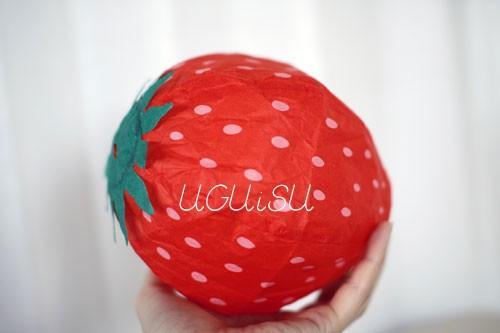 Allons cueillir des fraises - Comment cueillir des fraises ...